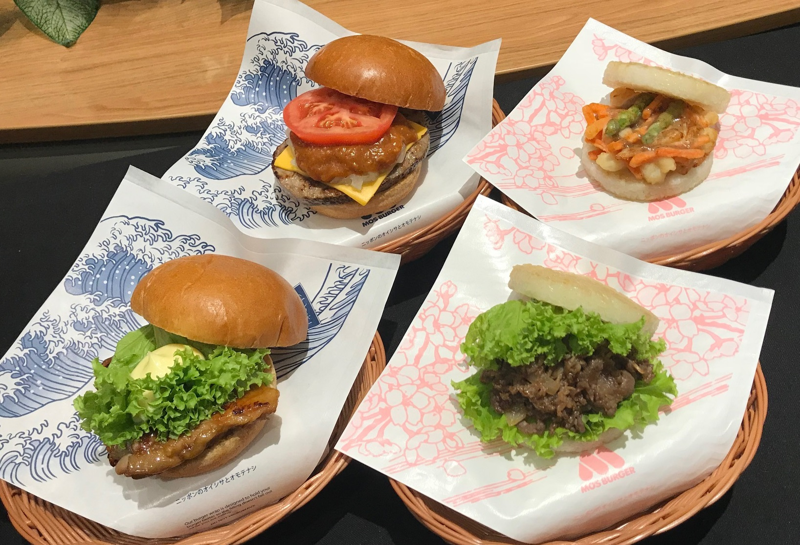Japan's MOS Burger Now in Manila